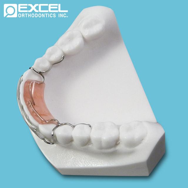 Spring Retainers | Excel Orthodontics